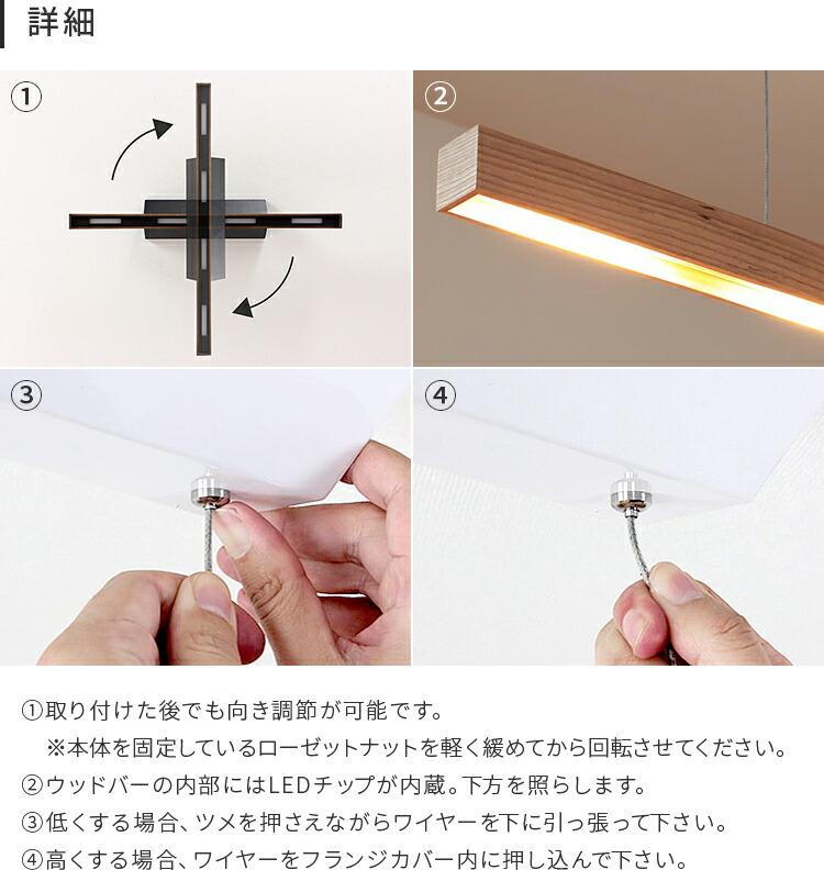 LED ペンダントライト レウッド