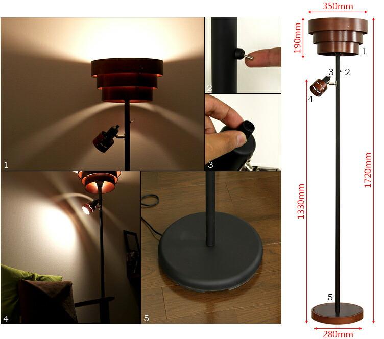 アッパーライト フロアライト 間接照明 LEDA UPPER(レダアッパー)