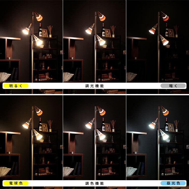 調光・調色機能のイメージ画像