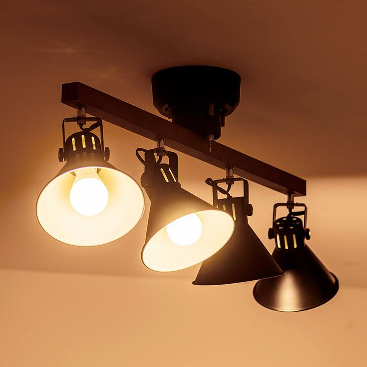 シーリングライト4灯アロンザ