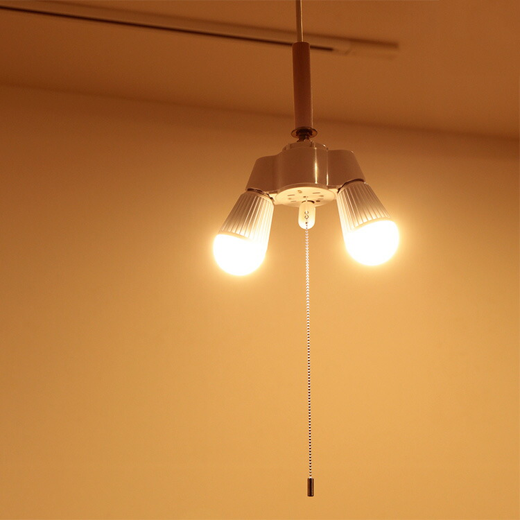 ペンダントライト ソケットコード 2灯
