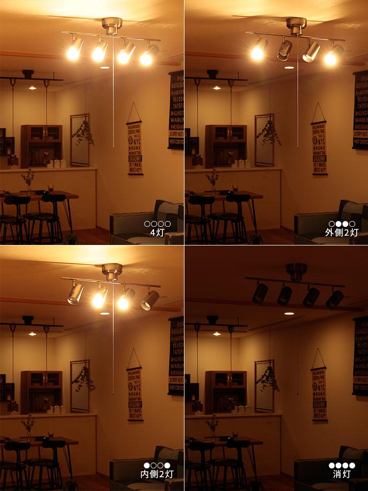 4灯シーリングライト レア