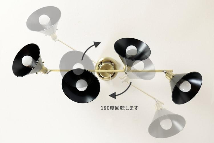 4灯シーリングライト コメタ
