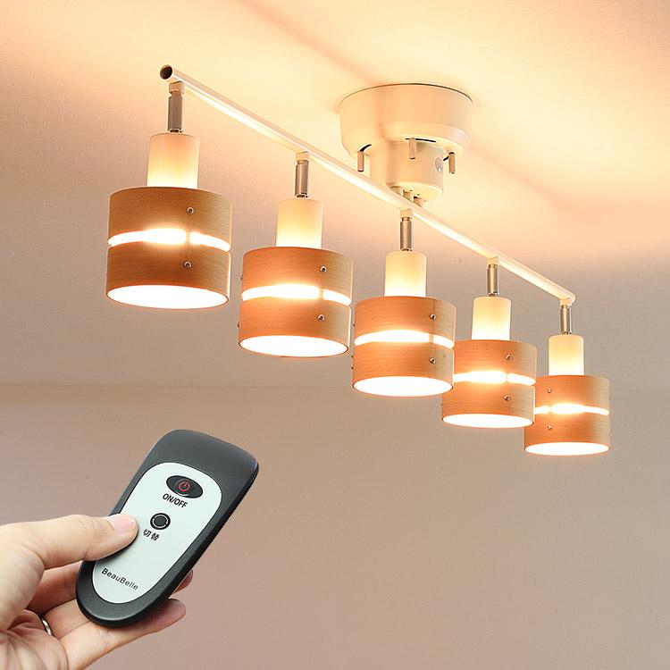 シーリングライト 5灯 レダ