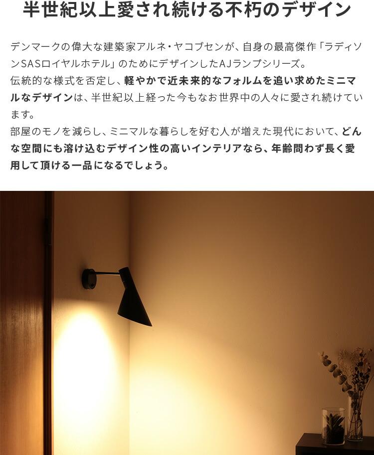 ブラケットライト1灯チボリ bbw-004