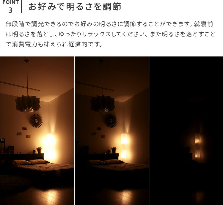LED リモコン フロアライト ヴェレ[WELLE]電気 スタンド 間接照明 ナイトライト スタンドライト フロアスタンドライト フロアランプ 調色 調光式 寝室 ベッドルーム ダイニング用 食卓用 リビング用 居間用 北欧 おしゃれ 照明器具 ベッドサ