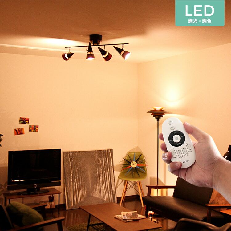 シーリングライト LED 4灯 ビーク BBR-018
