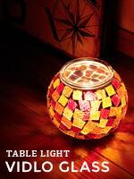 テーブルライト ビードログラス