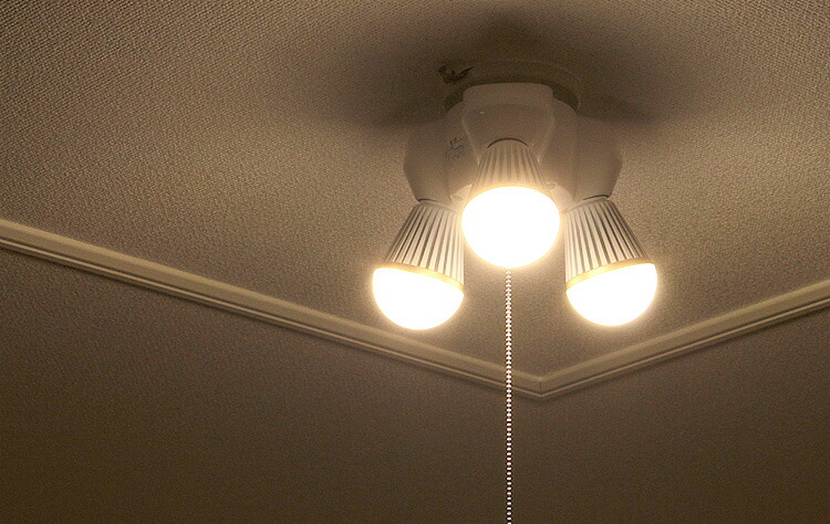 究極にシンプルな3灯シーリングライト BLUNT(ブラント)
