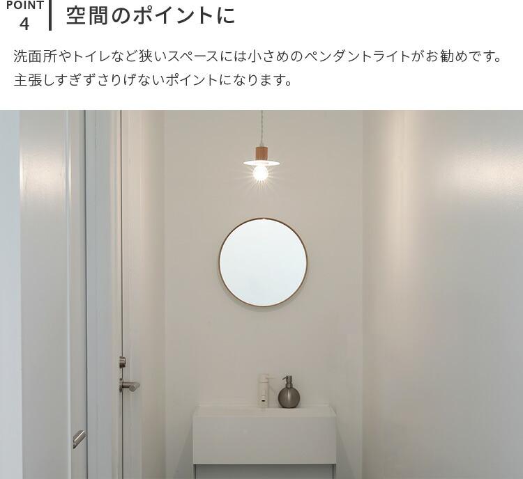 ペンダントライト 1灯 donitsi ドニツィ pelata [ペラタ]