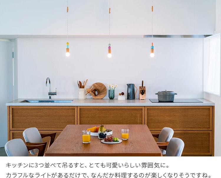 ペンダントライト 1灯 lelu レル pelata [ペラタ]