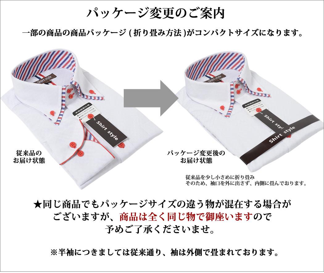 ysh-1004_package_w.jpg