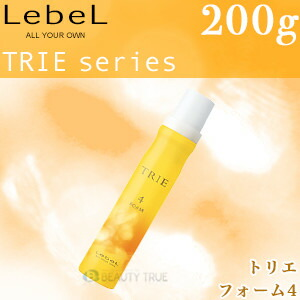 【リニューアル商品】 ルベル トリエ フォーム4 200g