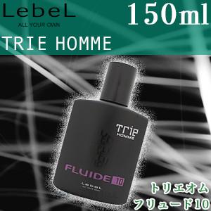 ルベル トリエオム フリュード 10 150ml