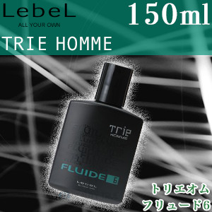 ルベル トリエオム フリュード 6 150ml