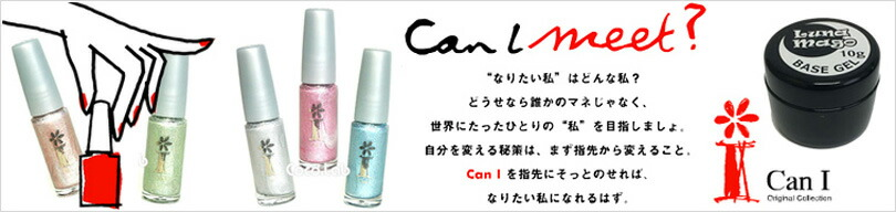 Can I
