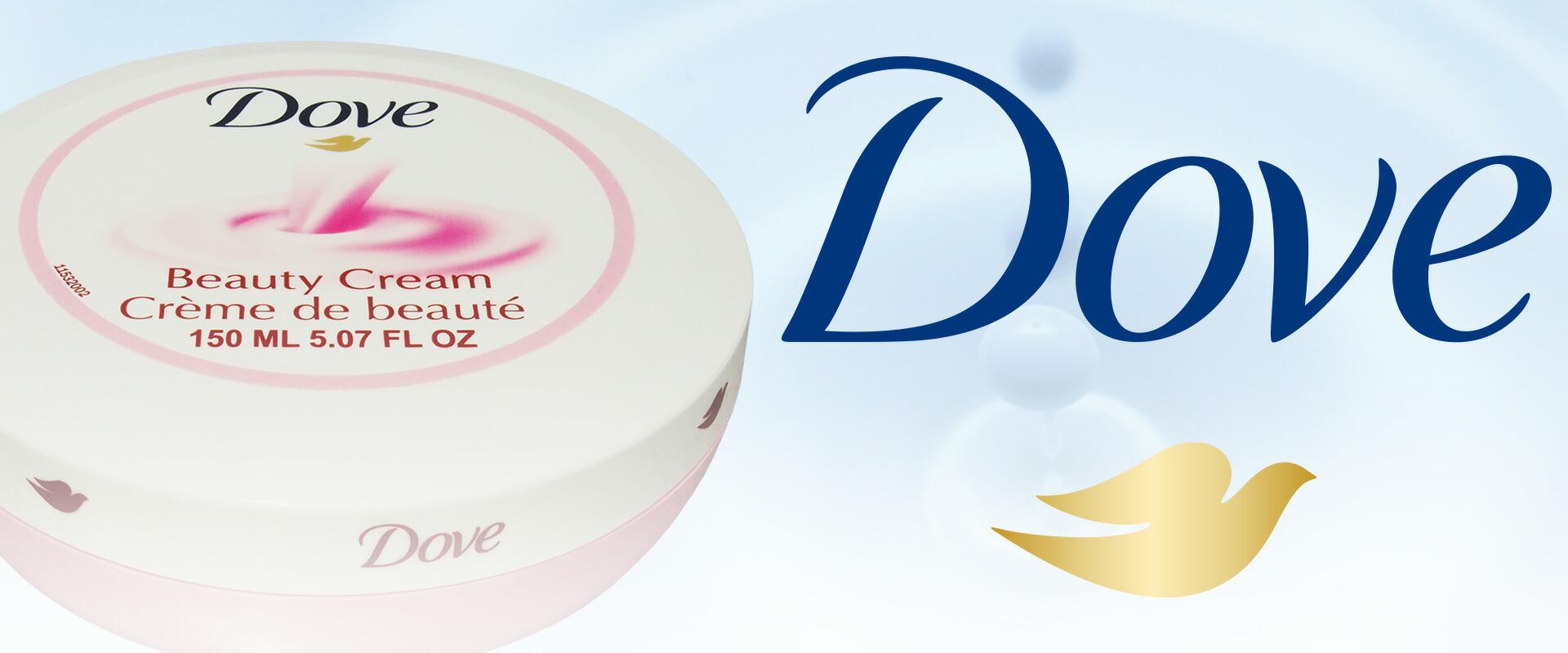 【人気ブランド】Dove(ダヴ)
