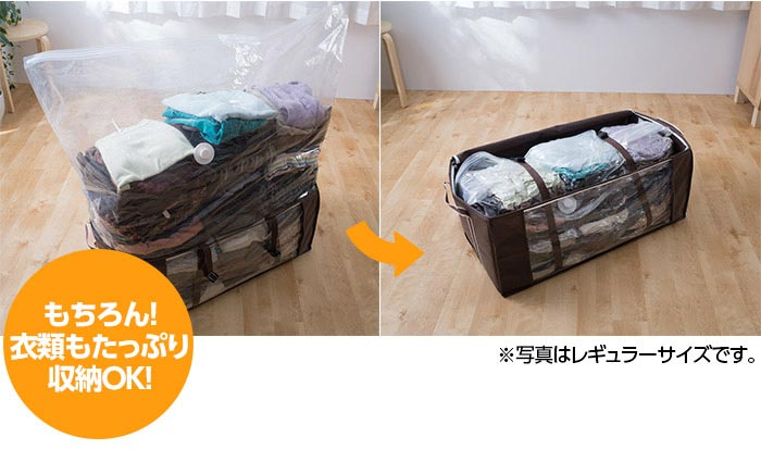 Best compression bags and storage boxes of compressed storage box! Summer cleaning seasonal storage winter clothing summer clothing compression bag  sc 1 st  Rakuten & aas | Rakuten Global Market: Best compression bags and storage boxes ...