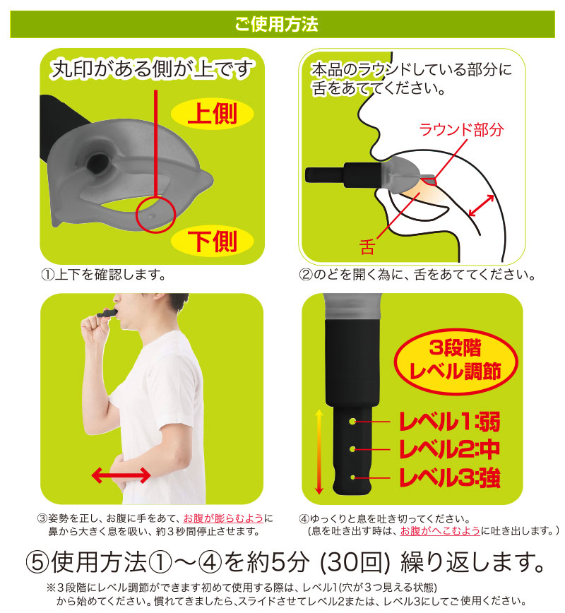 Abdominal muscle simply simple exercise men calorie breath point 10 times  [SF] that an abdominal respiration training appliance tool abdominal muscle