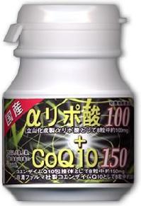 アルファリポ酸100+CoQ10 150
