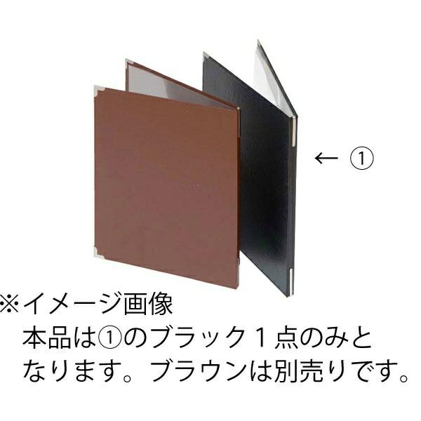 アーバンメニュー ブラック UM-1 33000