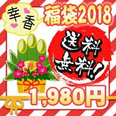香福袋2018★送料無料香水福袋☆メンズテスター香水4本入り♪