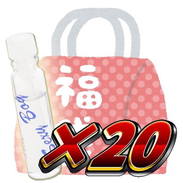 香福袋2020★セクシーボーイ チューブサンプル 30個入り