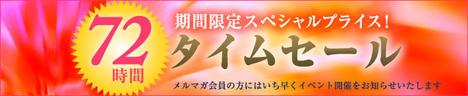 〜11/26(月)9:59