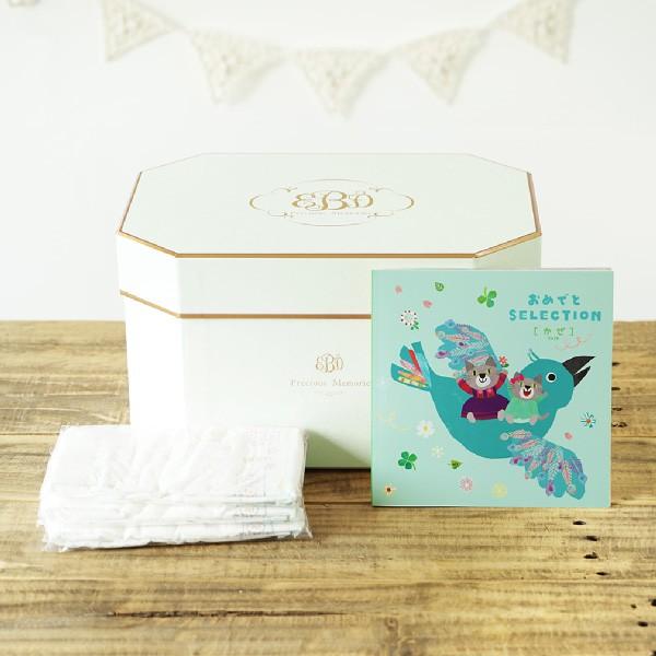 出産祝いギフト カタログギフト (おめでとセレクション 7000円コース)+ おむつセット 送料無料