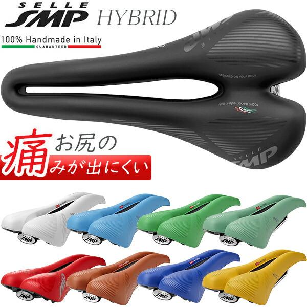 Medium Selle SMP E-Bike Fahrrad-Sattel //// Unisex