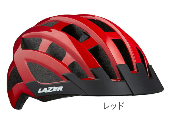 ヘルメット レイザー コンパクト AF LAZER Compact アジアンフィット 自転車 通勤 通学 ロードバイク クロスバイク ロードバイク
