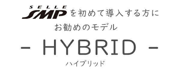 SELLE SMP HYBRID サドル 自転車 穴あきサドル お尻痛くない セラSMP ハイブリッド