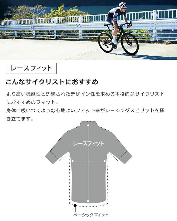 パールイズミ VAW20 ビジョン ウィンドブレーカーフィット 2021年モデル 春夏 自転車 サイクルウエア
