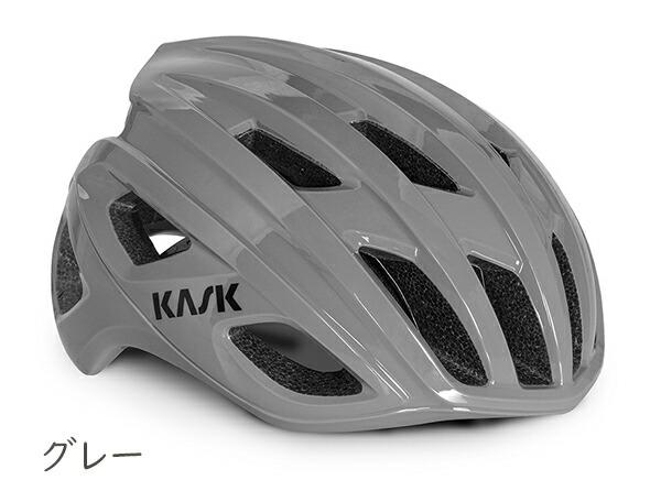 カスク ヘルメット モヒート・キューブ Mojito3 自転車 軽量ヘルメット ロードバイク 街乗り KASK