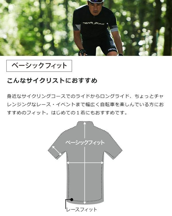 パールイズミ 3200-BL サーモ ジャージ 2021年モデル 秋冬 自転車 サイクルウエア 長袖