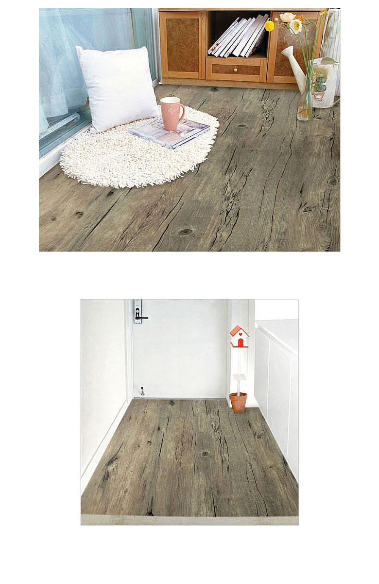 床 リメイク シート