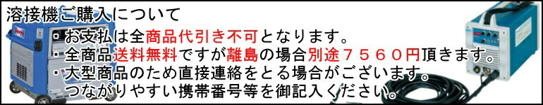 yousetuki