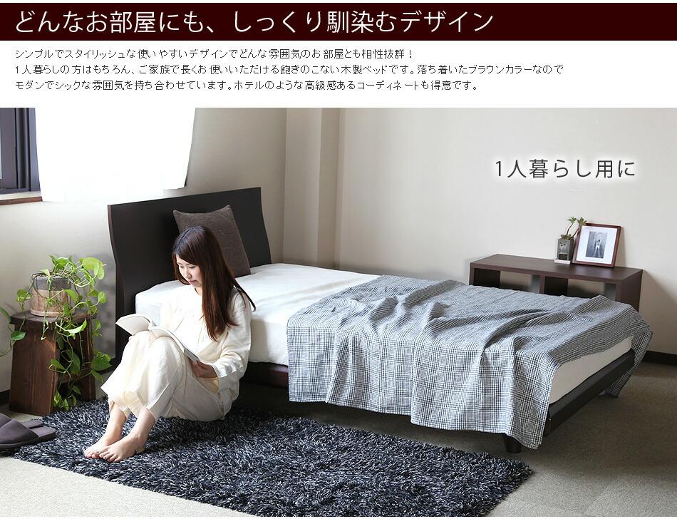 シンプル木製ベッド