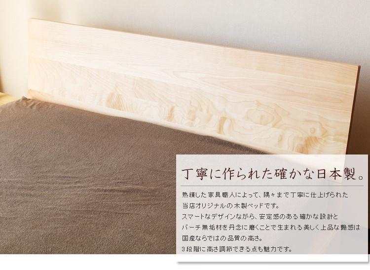 丁寧に作られた確かな日本製