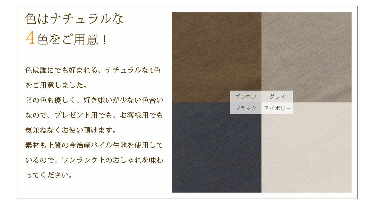 the bed room tempur mattress イデアゾラ パジャマ