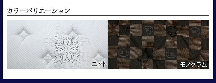 THE BED ROOM ベッド専門店 sarta サータ iシリーズ ノーマルボックストップ