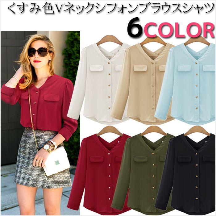 8d82a007f8217 ... blouse dress blouse shirt shirts tops spring women's fashion store [M  flight 10/10] • dull color V neckshirlengpaf long sleeve dressy blouse  chiffon ...