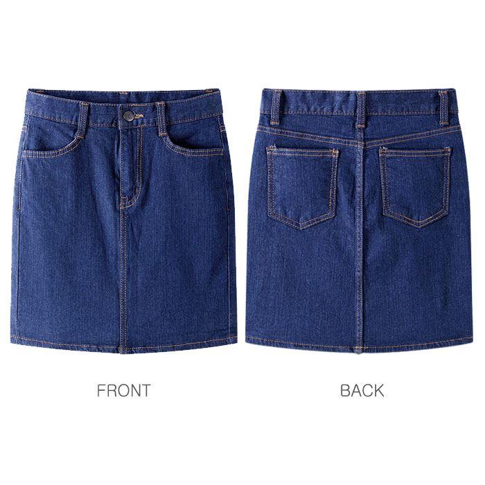 bee-es shop   Rakuten Global Market: Basic knee length denim skirt ...