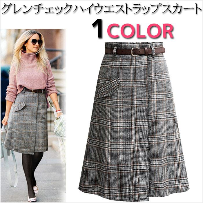 591cb8928d47 Classical music mood tartan checked pattern midi length high waist lap  flared skirt glen check skirt knee-length A-line skirt fake leather belt  SET wrap ...