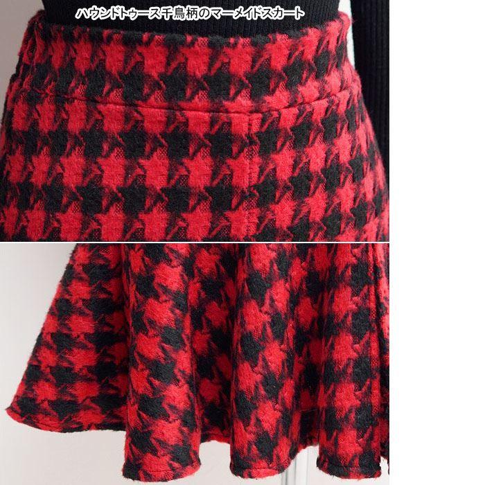 bee-es shop | Rakuten Global Market: Turtleneck knit & hound\'s ...