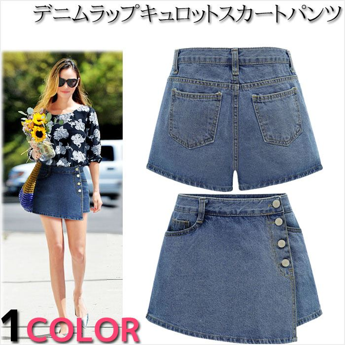 Holic | Rakuten Global Market: Denimlapculot skirt pants mini ...