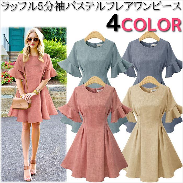 Pastel color dress
