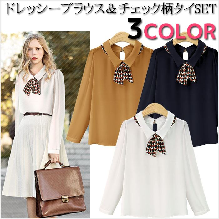 7b38dce83c379 Fashion mail order [M service 10/10] ◇ pattern pattern Thailand SET long  sleeves pullover dressy blouse shirt cut-and-sew tops spring and summer  Lady's [M ...