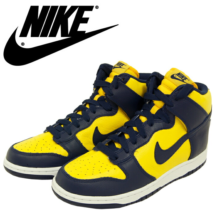 6789821c642485 The brand name comes from Greece myth victory goddess Nike (Nike). Many  sports-related products