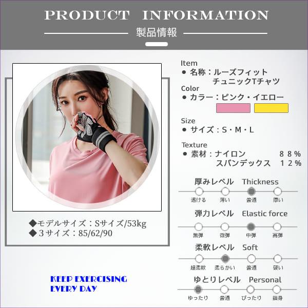 商品画像19
